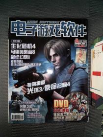 电子游戏软件 2007.14
