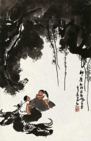 艺术微喷 李可染(1907-1989) 牧牛图 46-30厘米