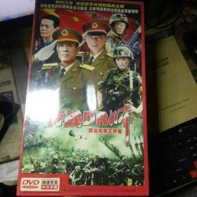 特战DR师(7碟装DVD)未拆封新碟