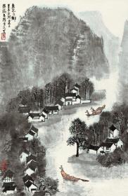 艺术微喷 李可染(1907-1989) 鱼米之乡40x61厘米