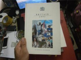 BRITAIN 1993 1994  1995 三册合售