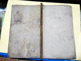 共和国教科书新国文 第七册 线装石印    民国五年版   插图本