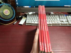 中国国家地理2002年第7.8.10.11.12期5本合售N68