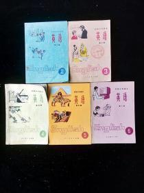 初中英语课本5本合售