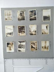 来自侵华日军联队相册,此为其中1页正反面贴16张照片,有山东省青岛,第一公园,青岛四方小学校,青岛台东镇,青岛部队,青岛教会建筑,胶济铁路中学校,青州字样