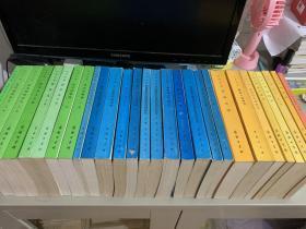汉译世界学术名著丛书(28册合售)书太重,所以邮费另议