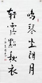 天津美协副主席霍春阳书法  作品编号11909