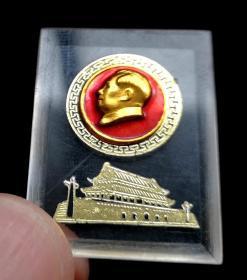 经典毛主席像章(微型有机玻璃)