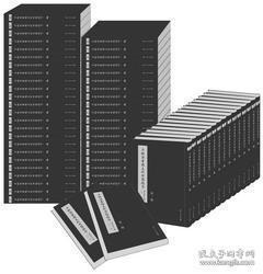 上海图书馆未刊古籍稿本