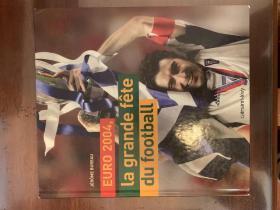 2004欧洲杯足球画册 法国levy原版世界杯欧洲杯画册 euro赛后特刊包邮快递
