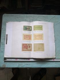 中国金融珍贵文物档案大典实用图库一册