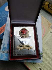 中国人民解放军海军北海舰队   八一徽章