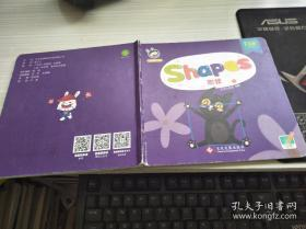 Shapes形状