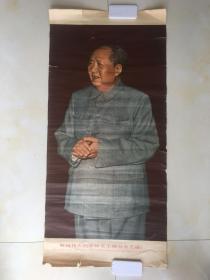文革毛主席像(2开)