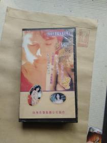 老录像带:世间女子…