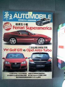 车主  2005.7.1