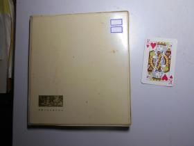 著名油画家顾祝君 早期速写本 之七(70年代使用,包括西藏画稿构思和工作记录,天津人美速写本 88张几乎全部使用)