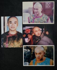 1999版《还珠格格》20多年前原版照片五阿哥4张-1组,苏有朋饰演五阿哥(亦可单购,私信截图)