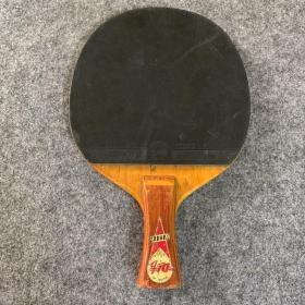 老物件 乒乓球拍