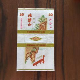 烟标 九华山