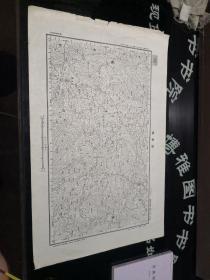 民国地图:湄潭县  贵州省  民国二十四年制,38年印 品如图。品自定 62*39CM    100号柜