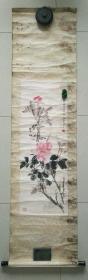 浩然斋集书画之一百三十六:著名画家  张正吟 精美花鸟画《双喜》