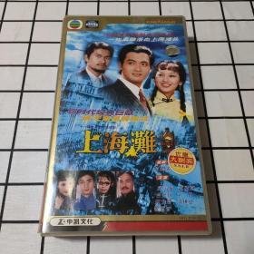 上海滩VCD16片装