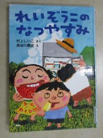 日文书   共79页   详见图片 硬精装