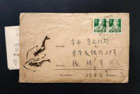 1960年贴普8邮票四分二枚北京本埠美术实寄封(齐白石:对虾。北京市邮局封1959.2-5,含信件)