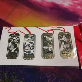 金属书签 4张仙鹤雕刻