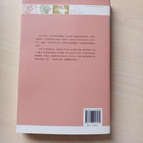 新知文库07-狗故事(二版)