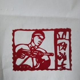 文革剪紙  之六