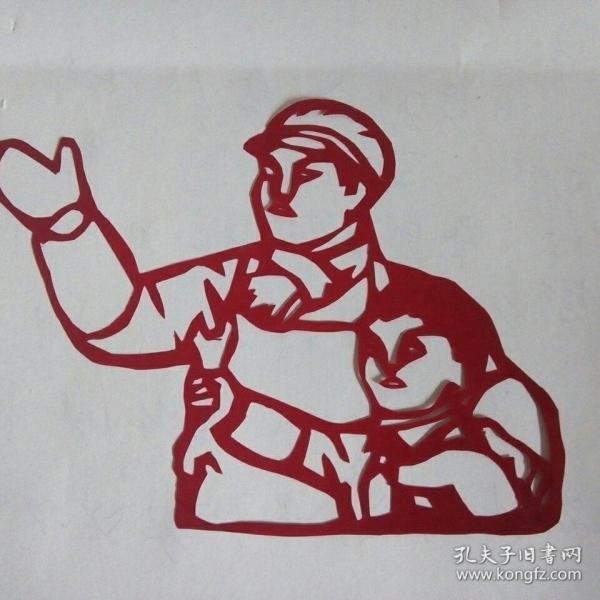 文革剪紙  之八