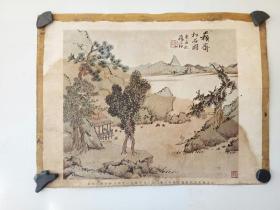 约清末民国时期 珂罗版 彩色老画片 宋芝山 苏斋 松石图  不是手绘 托在旧纸上