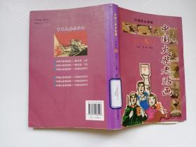 中国火柴老贴画:20世纪60年代