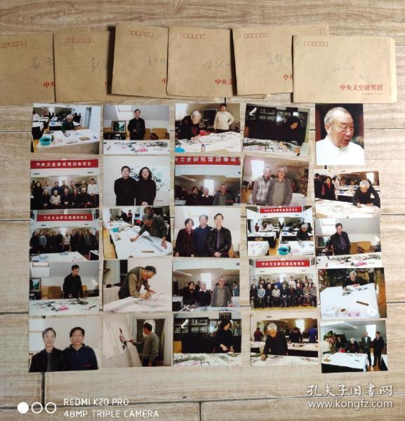 2005中央文史館迎春筆會原版照片26張,中國攝影協會黃金會員候藝兵攝影11.5:15