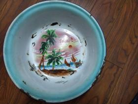 南島風光搪瓷盆,品相自定