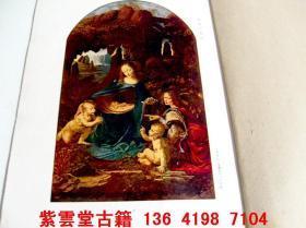 明,清和印《中外名人金石雕刻,画册》 #4291