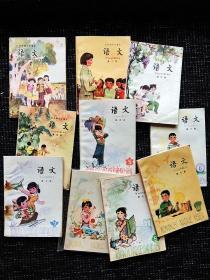 美品三十多年前五年制小学语文课本全套未用无写画