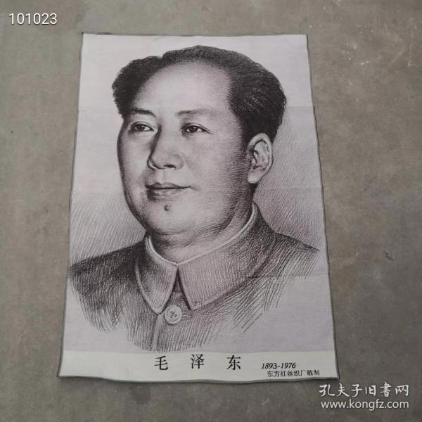 刺繡 .毛澤東