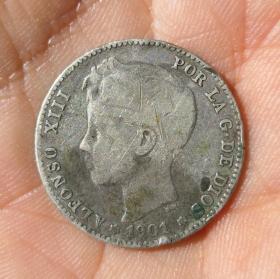 1901年西班牙銀幣一枚(保真)
