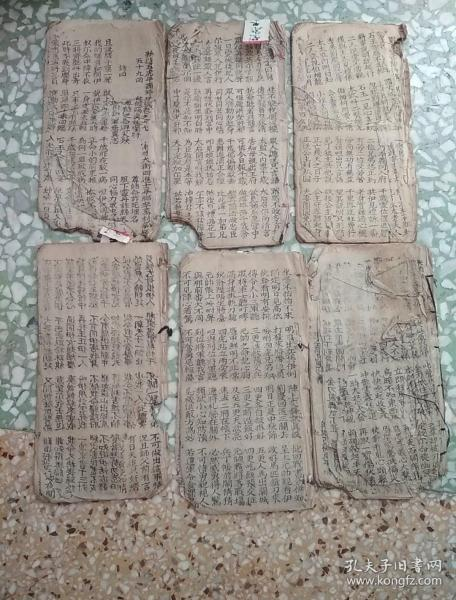 新造五虎平西珍珠旗,原版戲曲文獻,潮州歌冊