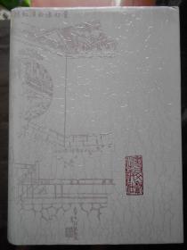 蒙古王府本石头记(全六册,16开精装本)非馆藏,内页新!近九品!