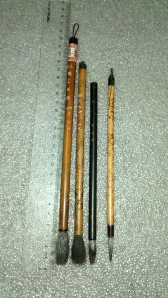年代物。。。老毛筆一組,桃源湖筆……