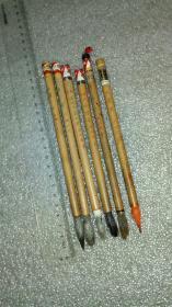 年代物。。。老毛笔一组,湖笔。上海工艺,玉峰,金鼎。
