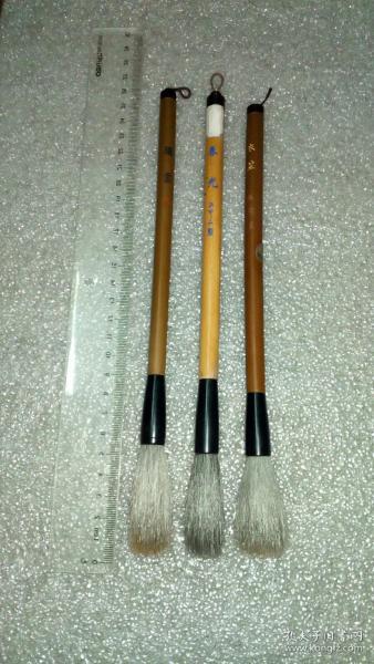 日本毛筆,老毛筆,提斗3支。品相如圖。有鋒有尖(看圖說話,已拍照清晰)。