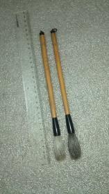 日本毛筆,老毛筆,松襟園。提斗兩支。品相如圖。(看圖說話,已拍照清晰)。