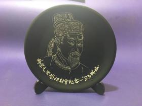 柳宗元國際研討會紀念擺盤  93柳州