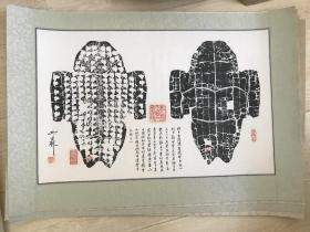 甲骨文拓片 (详见描述)