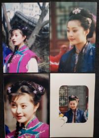 1999版《还珠格格》20多年前原版照片金锁单人4张-11组,范冰冰饰演金锁